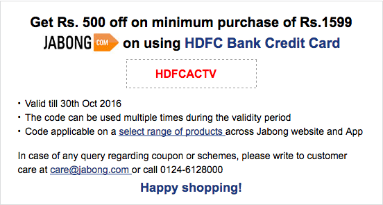 jabong discount coupons for hdfc